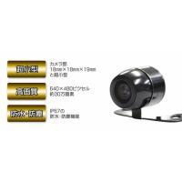 特徴超小型約18mm×18mm×19mmと超小型なので、目立ちません。水平画角130°のワイドカメラ...