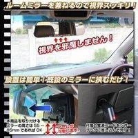 【ドライブレコーダー】ルームミラー ドライブレコーダー(匠ブランド)『GENESIS』(ジェネシス)...