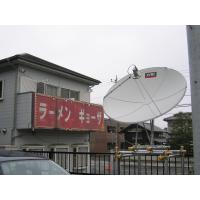 海外衛星TV  Cバンド160CMアンテナ受信用6点セットの内容:  1.デジタルチューナー GSR...