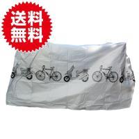 ▼商品名 大きめ特大自転車カバー ロードバイク・マウンテンバイクに最適! Waterproof  ▼...