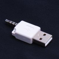 ・第2世代iPod ShuffleとPCとの直接接続が可能です。 ・データ転送および充電に対応 ・ケ...