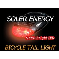 ハンドルやサドル周辺に取り付け可能!! 点灯・点滅パターンは3種類、高輝度・長寿命の赤色LEDを2灯...