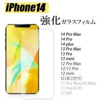 iphone7/iphone7 plus iphone5 iphone5S iphoneSE iph...