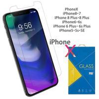■対応機種■ 【iPhone7】【iPhone7Plus】  ■商品説明■ 0.33ミリ厚の強化ガラ...