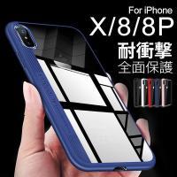 【互換性】:iPhone X /iPhone8 /iPhone7専用デザインケース 【ハード&ソフト...