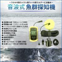 ★商品説明★ ・海釣り、川釣り、湖に バックライトも付いているので夜釣りにも対応 ・水深0.5mから...