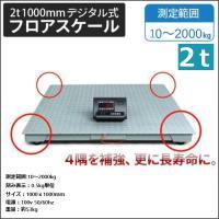 ★商品説明★ はっきり見やすいデジタルディスプレイ搭載でLED照明は3段階に調整可能! 最大計測値、...