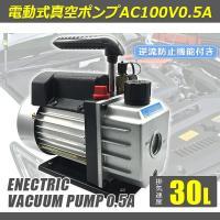 ★商品説明★ サイズ:約W110 X D250 X H235mm 重量:約6.3kg ローター方式:...