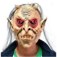 恐怖ホラーマスク ハロウィン お化け コスプレ 装飾 衣装 仮面 小物 きもだめし お化け屋敷 コスチューム用小物 パーティ用品 お面