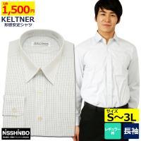 ■長袖標準体メンズYシャツ38サイズ■レギュラー衿■サイドダーツ■ポリエステル65% 綿35%■チェ...