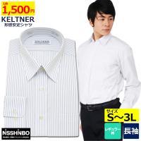■長袖標準体メンズYシャツ38サイズ■レギュラー衿■サイドダーツ■ポリエステル65% 綿35%■白地...