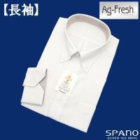 ■長袖標準体メンズYシャツ6サイズ■ボタンダウン■センターボックス仕様■綿50% ポリエステル50%...