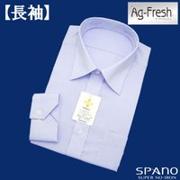 ■長袖標準体メンズYシャツ6サイズ■セミワイド■背中はサイドダーツ仕様■綿50% ポリエステル50%...