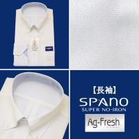 【長袖】 SPANO 形態安定 ワイシャツ ボタンダウン 白 ドビー ツイル地