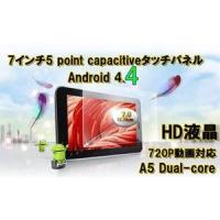 CPU: ATM7021, 1.2GHz, Cortex A9  dual core;  GPU: ...