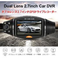 ●2.7 インチTFT 液晶モニター搭載ビデオ録画機能と静止画撮影機能   ●解像度 2画面同時 :...