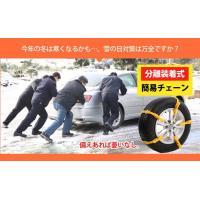 ※表示価格は3個あたりのものです。 本商品は駆動輪タイヤ1本あたり 5個程度を装着することにより効果...