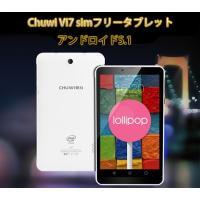 ■商品特徴  1.Googleプレイストア対応  2.日本語フォント設定済み   Android O...