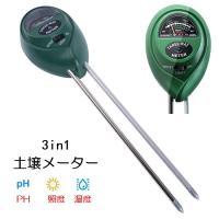 土壌の挿入するだけ!簡単に利用可能な土壌PH測定器です。 スライドスイッチの切り替えで湿度、光量も測...