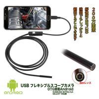 ●クーラーや換気扇などの細いところまで撮影することができるビデオスコープです。 ●直径8.4mm(広...