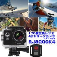 2インチLCDディスプレイ 170度広角レンズ搭載スポーツカメラ  ■30Mまでの防水ケース付きで水...