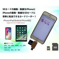 iOS・Android対応 カードリーダー3in1  USB2.0 カードリーダー iDiskk Pro対応 外部ストレージ IDR02