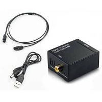 デジタル信号からアナログ信号へ変換するDAコンバーターです。 光 、同軸 (デジタル) から入力され...