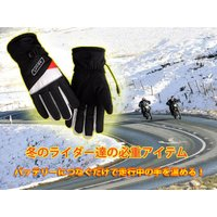 寒い冬でも安心、バイク用グローブです。 12V直結で繋げるとヒーターによりとても暖かいです。 通勤通...