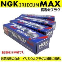 イリジウムMAXプラグ☆BKR5EIX-11P☆  ■他社適合品番■ BKR5E-11/BKR5EK...