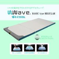 [商品名] WWave ダブルウェーブローズラジカル敷きふとん BASIC R  [組 成] 詰めも...