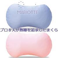 ディープレス MARIOTTE(マリオット) プラチナコットンの専用枕カバー カバーのみ、枕本体は含まれておりません|sleeproom