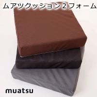 昭和西川 ムアツクッション (40角) 40×40×厚さ7cm|sleeproom