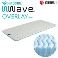 京都西川 ローズラジカルWWave Overlay type 4E6900 No.40(オーバーレイ...