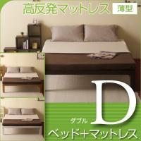 ★ベッド 【サイズ】  W1410×D1960×H310(重さ:約30kg)  梱包サイズ  W14...