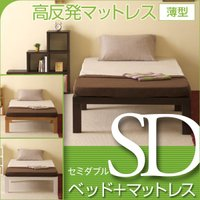 ★ベッド ※写真はシングルサイズです。  【サイズ】  W1210×D1960×H310(重さ:約2...