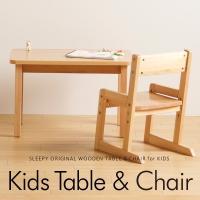 木製キッズテーブル + 木製キッズチェアmoi(モイ)NA(ナチュラル)
