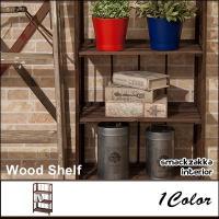 シンプルで使える木製シェルフはあると活用できる人気インテリア。  天然木杉材にアンティークな雰囲気の...