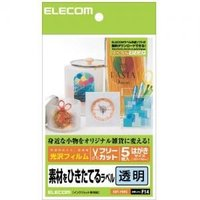 (O) エレコム ELECOM フリーラベル EDT-FHFC