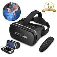 VRゴーグル 3D VRヘッドセット コントローラ付き メガネ 3D ゲーム 映画 動画 4.0-6.0インチの iPhone Android などのスマホ対応