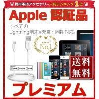 ・すべてのライトニング端末を充電・同期対応: iPhone 7/7 Plus/iPhone 6s/6...