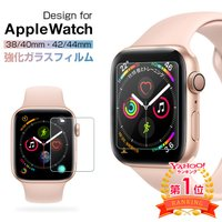 対応機種:Apple Watch 4/3/2/1、Apple Watch Sport、Apple W...