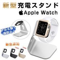 【商品特徴】 対応機種:Apple Watch、Apple Watch Sport 、Apple W...