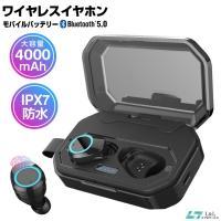 ワイヤレス イヤホン Bluetooth 5.0 ワイヤレスイヤホン ランニング イヤホン ブルートゥース Hi-Fi高音質 iPhone 充電 モバイルバッテリー マグネット 無線