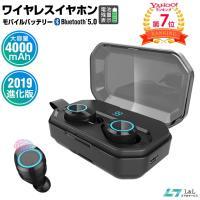 ワイヤレスイヤホン Bluetooth 5.0 イヤホン ブルートゥース イヤホン タッチ型 片耳 両耳 Hi-Fi 高音質 重低音 IPX7防水防汗 スポーツ 無線 スマホ多機種対応