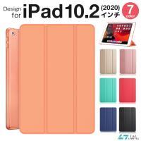 iPad Pro 11 2020 保護ケース カバー 新型 iPad 10.2 手帳型ケース iPad 10.2 第8/7世代 2020 ケース アイパッド タブレットPC カバー 超薄型 三つ折り スタンド