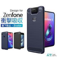 ZenFone Max Pro M2 ソフト ケース ZenFone Max M2 スマートフォン カバー ZenFone 4 Max ケース TPU 背面保護 ケース 炭素繊維 シリコン素材 薄型
