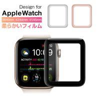 Apple Watch 4 フィルム ガラスフィルム 全面 Apple Watch 液晶保護フィルム Apple Watch Series 3/2/1 対応 アップルウォッチ 40mm 44mm 38mm 42mm 強化ガラス