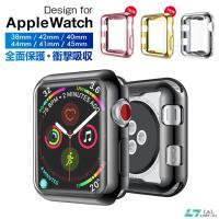 Apple Watch 4 ケース 44mm アップルウォッチ カバー 40mm Apple Watch Series 3 42mm 超薄型 カバー アイフォンウォッチ 全面保護 ケース フィルム 必要なし