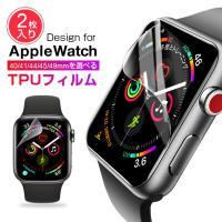 【商品特徴】  対応機種: ・Apple Watch Series 4 (40mm/44mm)  対...