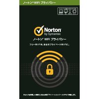 ノートンWi-Fiプライバシー(12ヶ月版)